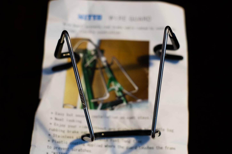 Nitto Wire Guard Abstandshalter Satteltaschen Schutz