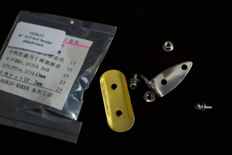 Honjo Schutzblech Befestigung Bremsachse vorne N° 10 Front Fender Attachment