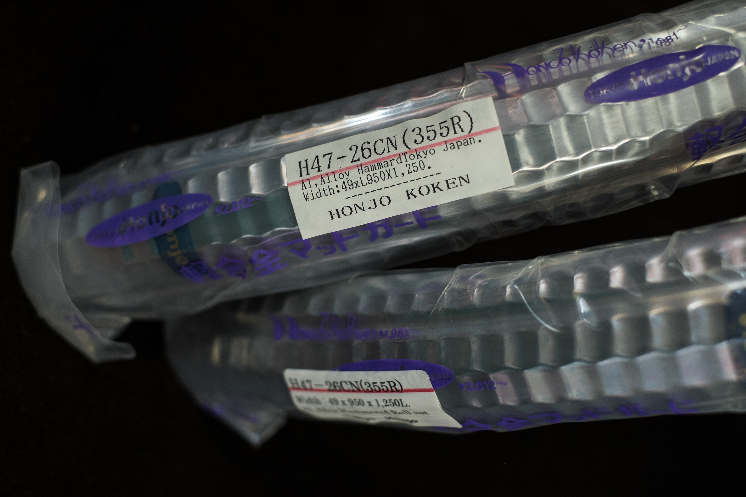 HONJO H-47C Hammered Fenders 650C 48 mm Schutzbleche Set Hammerschlag
