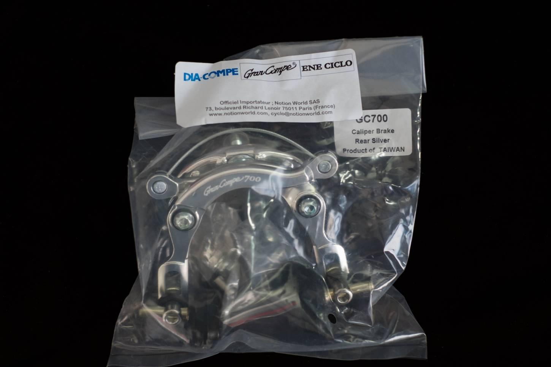 Dia-Compe, GC700, Mittelzug, Bremse, Silber, CNC, Aluminium, Vintage, Retro, Bike Brake