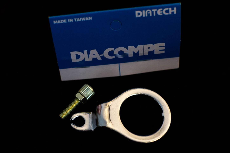 1 Zoll Dia Compe Bremszug Gegenhalter Quick Release, Einsteller